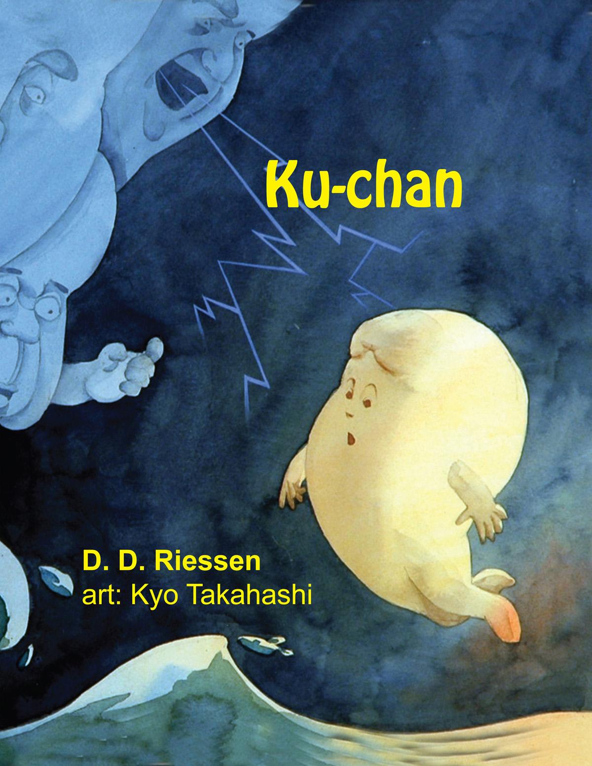 ku-chan